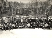 Chester Bowl, circa 1940s-50s, Duluth Ski Club