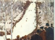 1908 Postcard, Ski Jumping Tournament, Chester Bowl